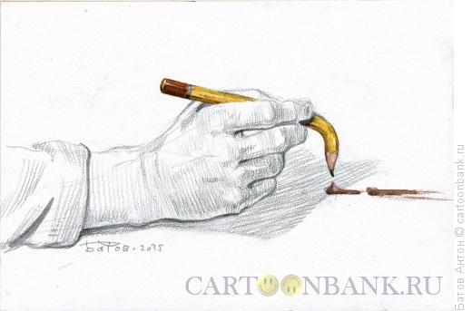 Карикатура: Творческая неспособность, Батов Антон