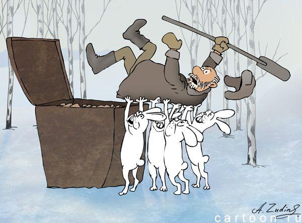 Карикатура: Люстрация, Александр Зудин