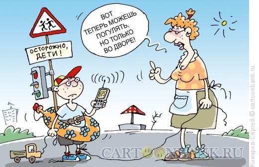 Карикатура: большая прогулка, Кокарев Сергей
