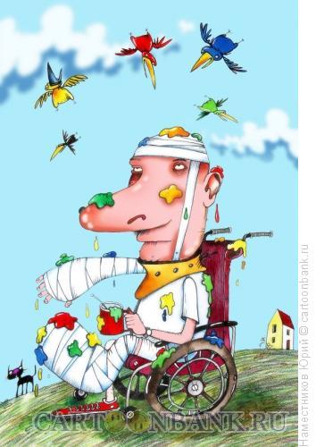 Карикатура: О, счастливчик!, Наместников Юрий