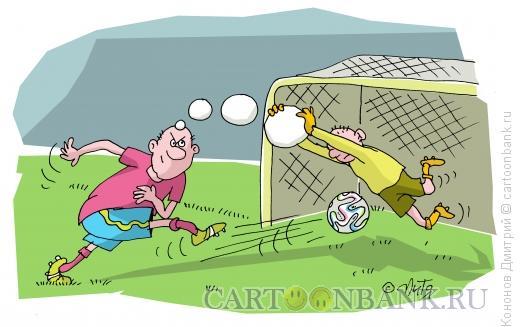 Карикатура: удар, Кононов Дмитрий