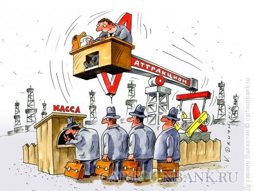 Карикатура: Качалка аттракцион, Дружинин Валентин
