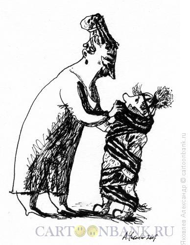 Карикатура: Шарфик, Яковлев Александр