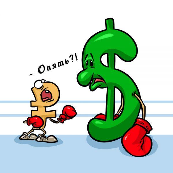 Карикатура: Опять, Эфен Гайдэ