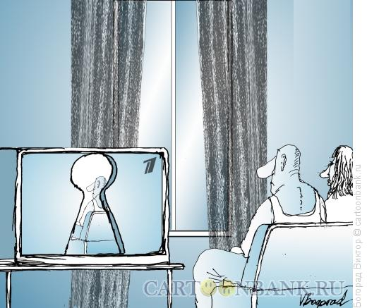 Карикатура: Подглядыватель, Богорад Виктор