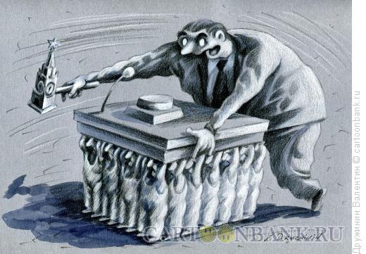 Карикатура: Рапродажа, Дружинин Валентин