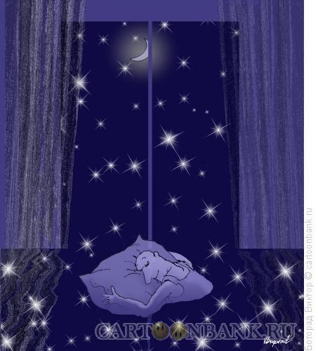 Карикатура: По морю сна, Богорад Виктор