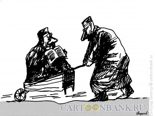 Карикатура: Чтение и труд, Богорад Виктор