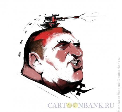Карикатура: агрессивный политик, Новосёлов Валерий