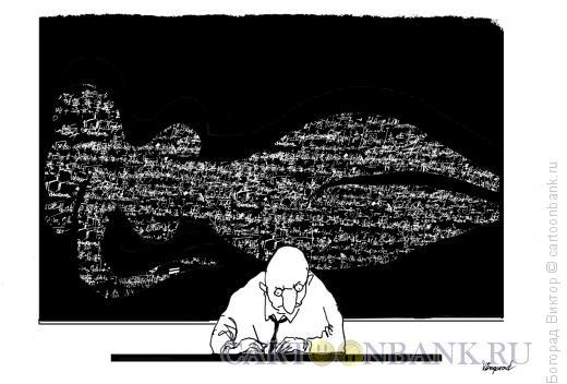Карикатура: Формула настроения, Богорад Виктор