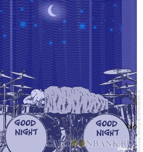 Карикатура: Спящий барабанщик, Богорад Виктор