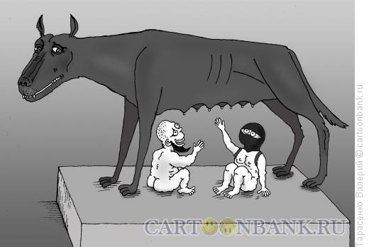 Карикатура: Волчьи дети, Тарасенко Валерий