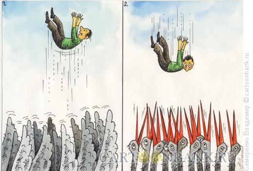 Карикатура: Высоко взлетел...больно приземляться., Семеренко Владимир