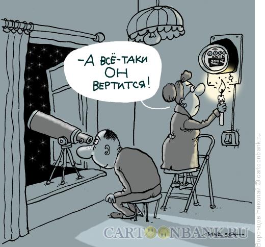 Карикатура: День Земли, Воронцов Николай