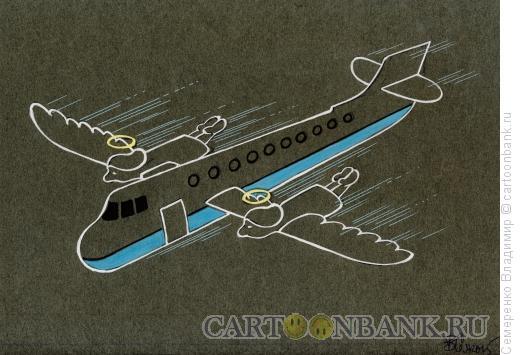 Карикатура: Гарантия надежности полета, Семеренко Владимир