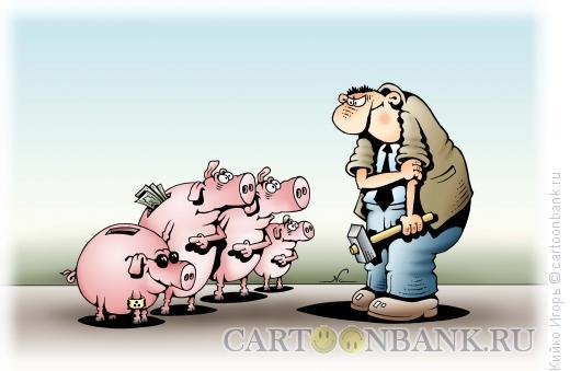 Карикатура: Копилка-инвалид, Кийко Игорь