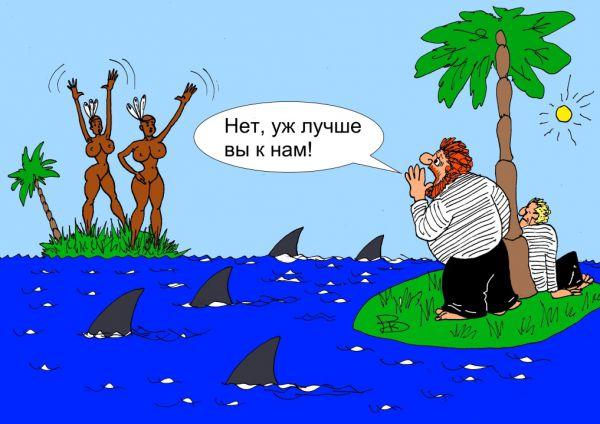 Карикатура: Затянувшиеся переговоры, Валерий Каненков