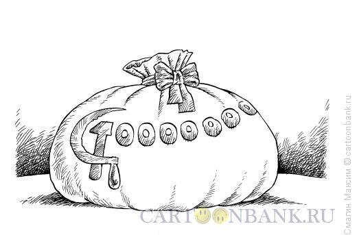 Карикатура: Золото партии, Смагин Максим