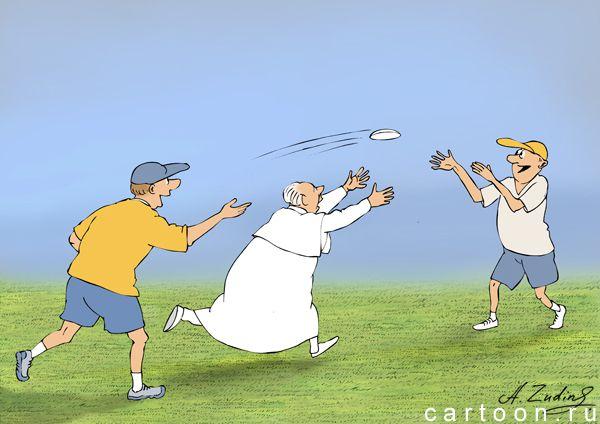 Карикатура: Папа может!, Александр Зудин