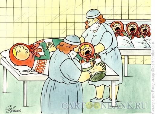 Карикатура: В роддоме, Семеренко Владимир