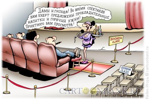 Карикатура: VIP ?????, Кийко Игорь