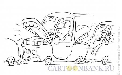 Карикатура: Водитель-хам, Смагин Максим