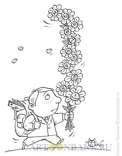 Карикатура: Классные цветы, Смагин Максим