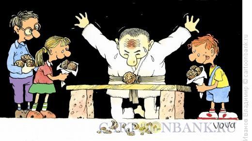 Карикатура: Каратист и дети, Иванов Владимир