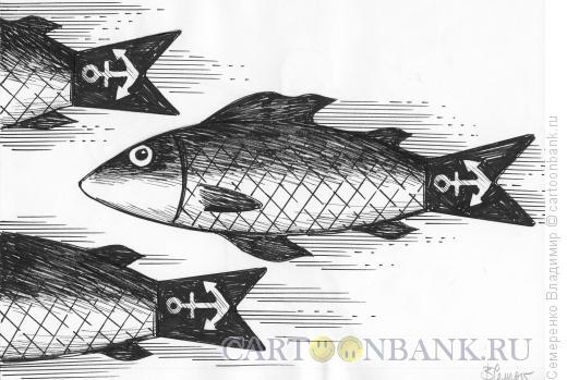 Карикатура: Мореманы, Семеренко Владимир