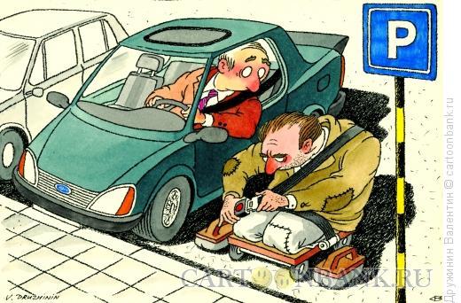 Карикатура: Охота в цирке, Дружинин Валентин