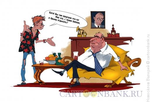 Карикатура, Новосёлов Валерий