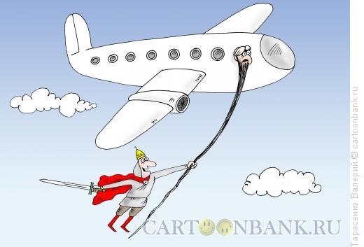 Карикатура: Брадобрей, Тарасенко Валерий