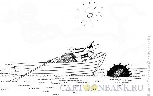 Карикатура: Оргазм, Шилов Вячеслав