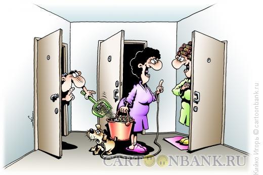 Карикатура: Вынос мусора, Кийко Игорь