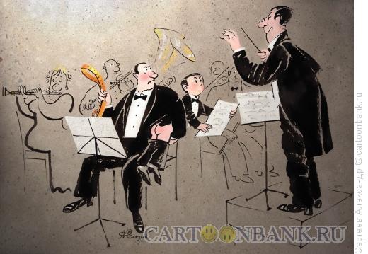 Карикатура: Nota RE, Сергеев Александр