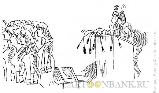 Карикатура: Поникшие микрофоны, Богорад Виктор