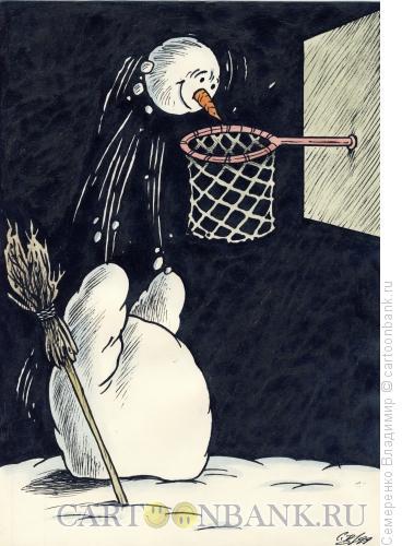 Карикатура: Зимний баскетбол, Семеренко Владимир