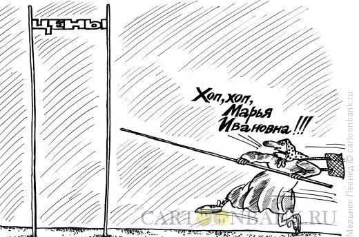 Карикатура: Невозможность, Мельник Леонид