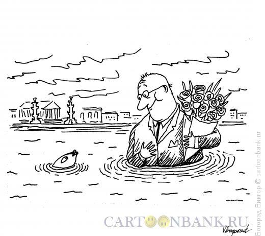 Карикатура: Свидание, Богорад Виктор