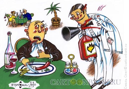 Карикатура: Острая пища, Смаль Олег