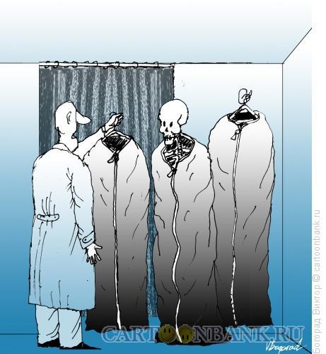 Карикатура: Примерка костюма, Богорад Виктор