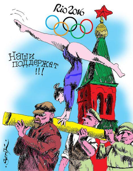 Карикатура: Рио2016, Серик Кульмешкенов