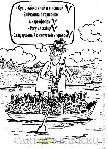 Карикатура: Не забыл ли чего!.., Мельник Леонид