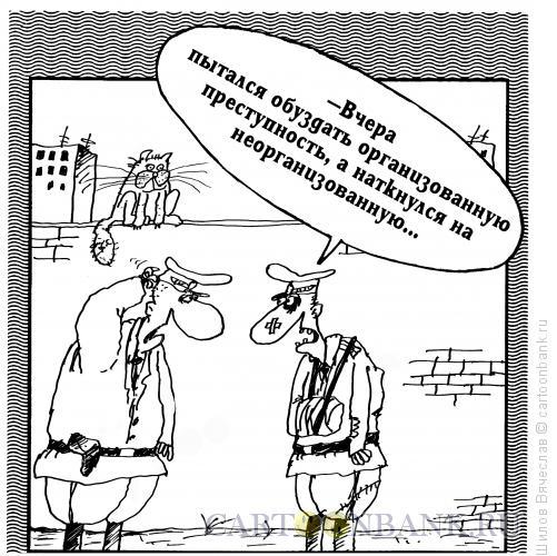 Карикатура: Организованная преступность, Шилов Вячеслав