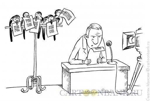 Карикатура: Новости от сорок, Смагин Максим