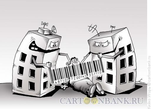 Карикатура: Убийственные цены, Кийко Игорь