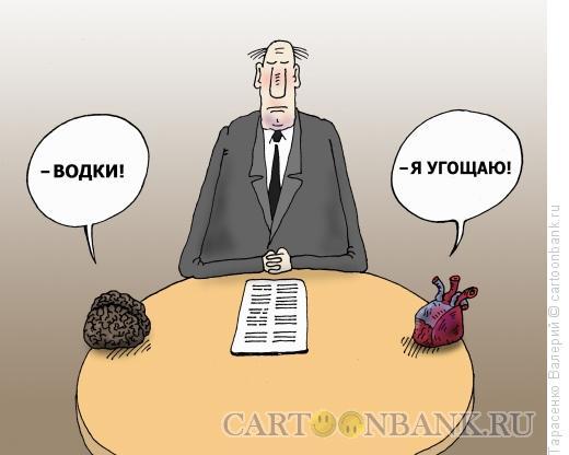 Карикатура: В шумном зале ресторана, Тарасенко Валерий