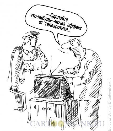 Карикатура: Жалоба, Богорад Виктор