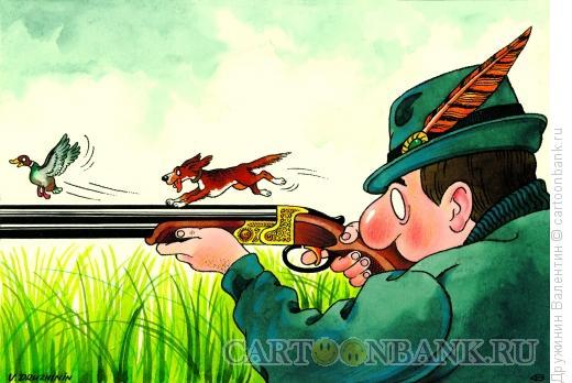 Карикатура: На мушке, Дружинин Валентин