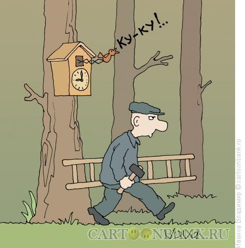 Карикатура: Избавился, Иванов Владимир